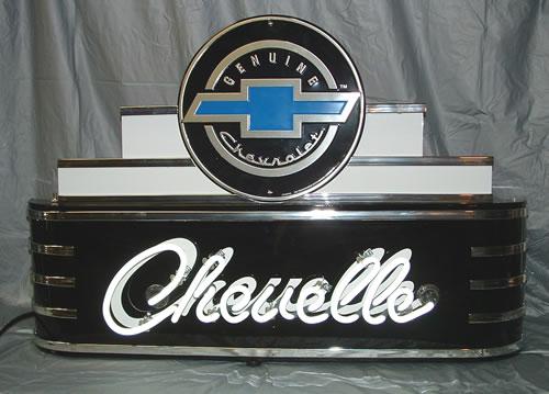 Chevelle2.jpg